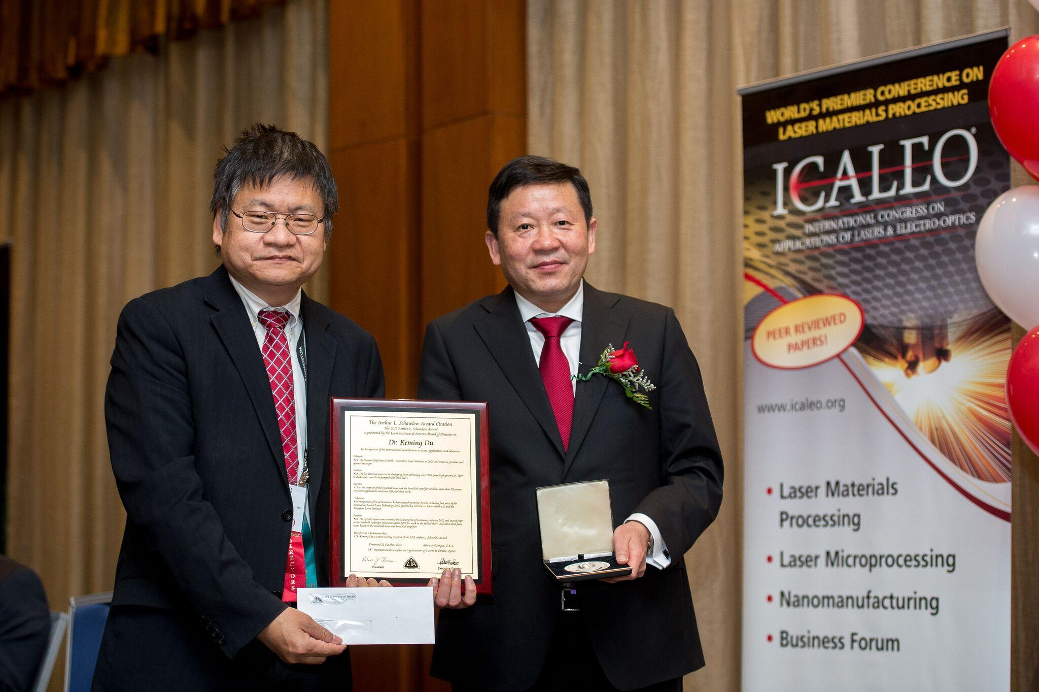 Award Du Lu